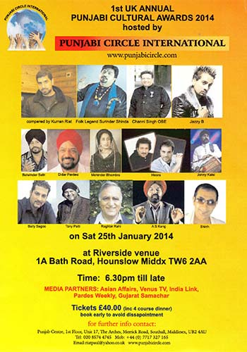 Punjabi cultural event Poster for 25th Jan 2014 rahi bains (1)-min
